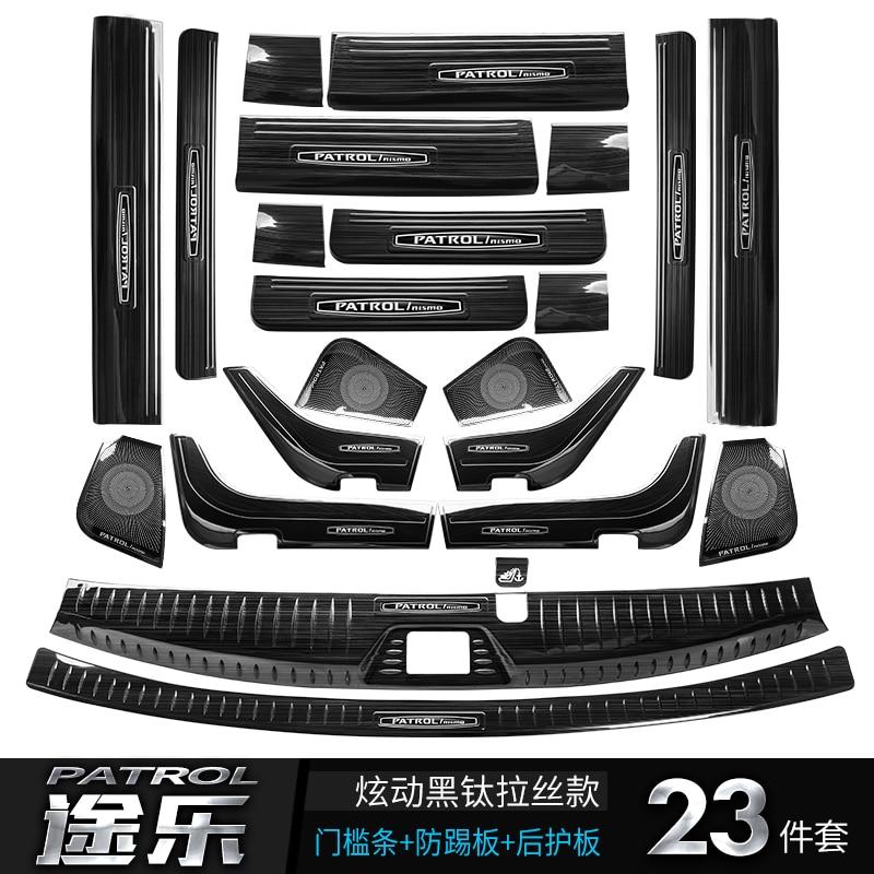 For Nissan Patrol Y62 2016 2018 car Rear Bumper Protector Sill Trunk Tread Plate Trim Scuff Plate/Door Sill car accessories