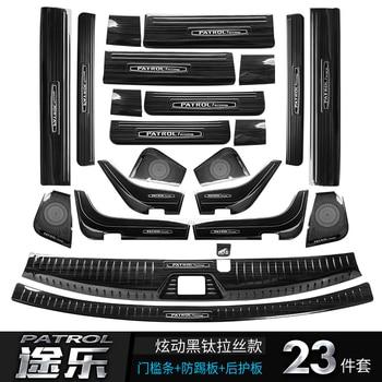 For Nissan Patrol Y62 2016-2018 car Rear Bumper Protector Sill Trunk Tread Plate Trim Scuff Plate/Door Sill car accessories