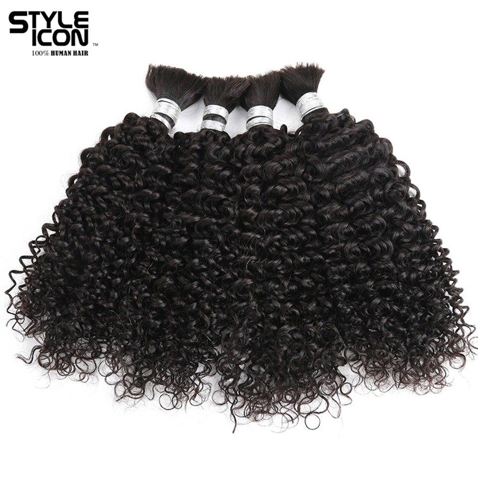 Styleicon 4 Bundles Deals Human Braiding Hair Bulk Natural Color Hair Braiding Remy Brazilian Kinky Curly Hair Extension Crochet