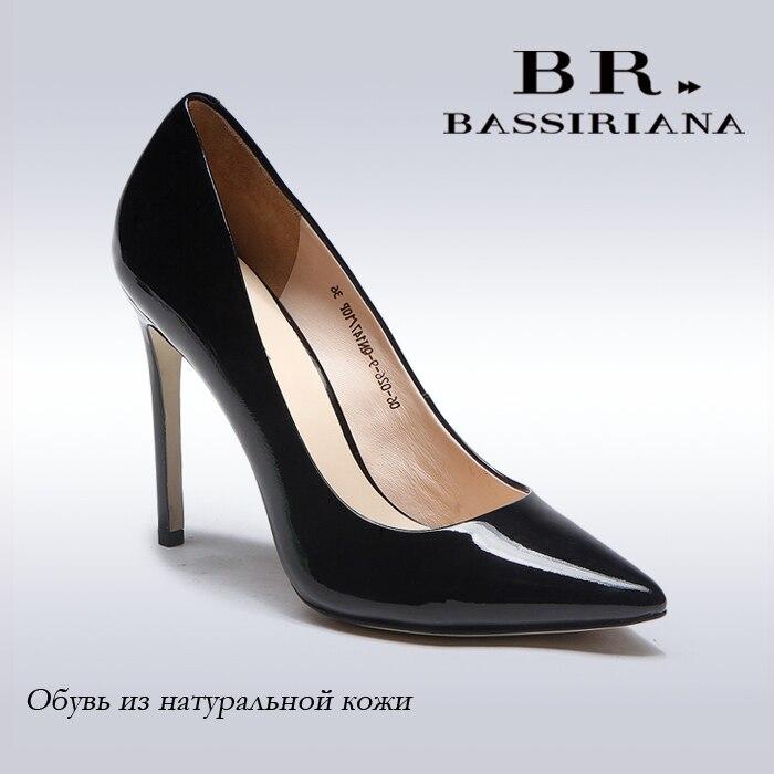 c29029f4502 BASSIRIANA 2016 nuevo modelo de tacón alto bombea los zapatos para mujer de  charol Genuinos clásicos tacones zapatos de mujer de la venta Superior en  Bombas ...