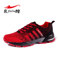 Beita Running Shoe For Men Super Light Athletic Running Sports Shoes For Adult Sneakers Hombre Zapatillas
