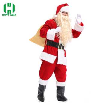 2019 New Arrival Santa Claus Costume Christmas Clothes Cosplay Xmas Suit Top Pants Hat Wig Beard Belt Shoe White Gloves Glasses - DISCOUNT ITEM  40 OFF Novelty & Special Use