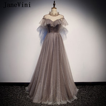 e7d670ee31b83 Gray Prom Dress Promotion-Shop for Promotional Gray Prom Dress on ...