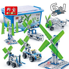 Buy lego windmill and get free shipping on AliExpress com