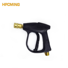 2017 High Pressure Washer Car Wash Maintenance & Care Water Gun 200bar/3000psi M22*1.5 Screw Thread 280 Hose Connector (cw028)