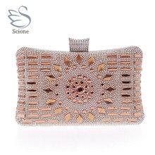 brand new women evening bags glass diamond crystal wedding bridal purse  rhinestone elegant chain clutches blue 40755b09ae8f
