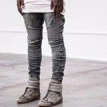 2015 Мужские Байкерские джинсы Slim fit boot cut жан Моды робин Прямые грузовые kanye брюки кислоты мыть серые узкие джинсы брюки, ZA103