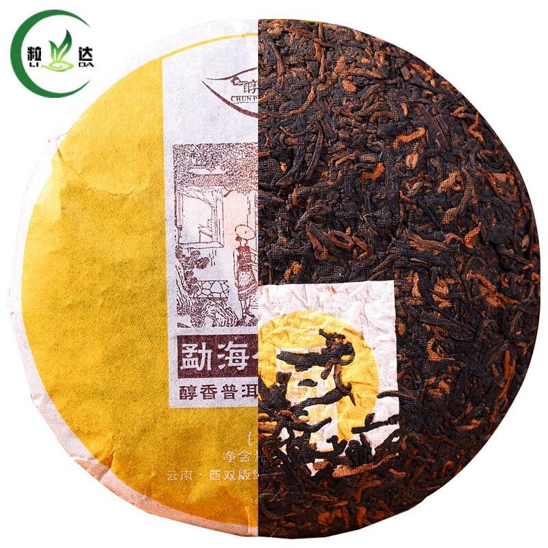 2014yr Yunnan Menghai Ripe Puer Tea Cake Puerh
