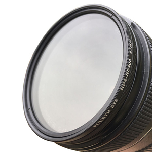 Image 3 - 37/40.5/43/46/49/52/55/58/62/67/72/77/82/86mm ND Fader ND2 400 Variable Neutral Density Filter for Canon Nikon Sony Camera Lens