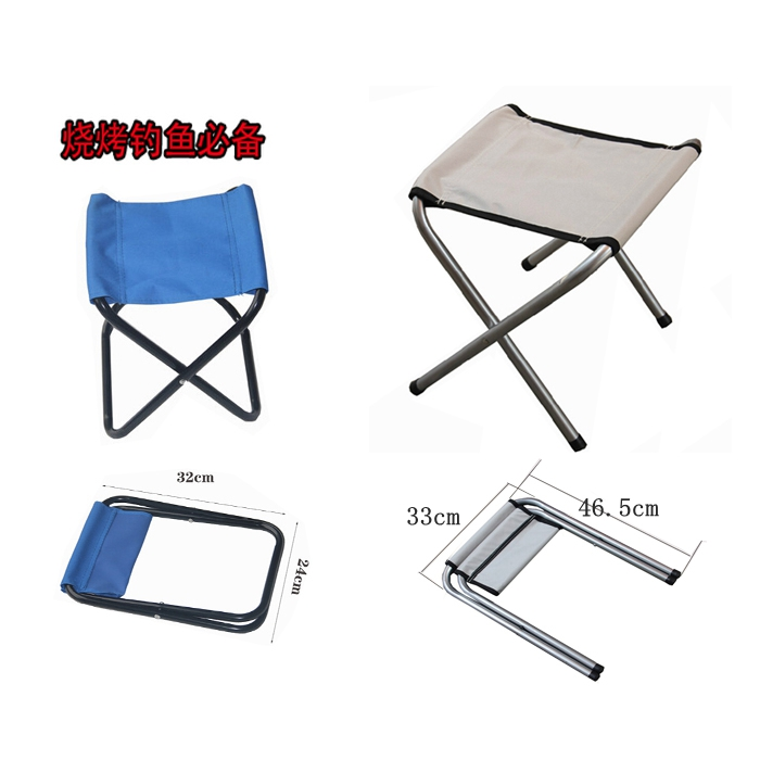 Wild outdoor folding chair portable fishing picnic chairs children campstool