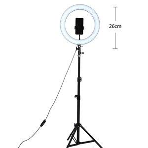 Diameter 26CM dimmable LED stepless dimming beauty lamp fill light beauty nail eyelash eye protection multi-function floor lamp(China)