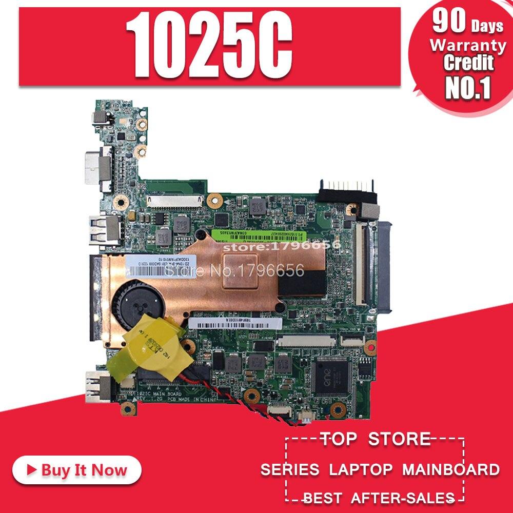 1025C Motherboard REV:1.2G N2800 RAM For ASUS 1025C  laptop Motherboard 1025C Mainboard 1025C Motherboard test 100% OK1025C Motherboard REV:1.2G N2800 RAM For ASUS 1025C  laptop Motherboard 1025C Mainboard 1025C Motherboard test 100% OK