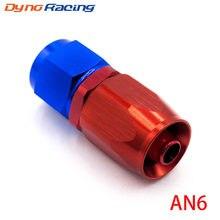 AN6 – raccords en aluminium à 0 degré d'huile/carburant/tuyau pivotant (raccord d'extrémité de tuyau pivotant) YC100352-0RD