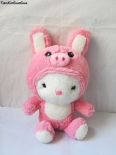 about 30cm lovely pink rabbit with cartoon pig hat design, plush toy soft doll kid's toy birthday gift b2705(China)