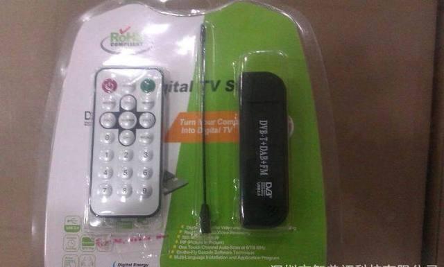 FM+DAB USB DVB-T RTL2832U+R820T w/ MCX antenna TV STICK EZCAP USB 2.0 Dongle Digital TV Receiver Tuner