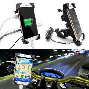 Image 5 - ノードソンオートバイの Usb 充電器防水電話ホルダー 12 12v バイクマウンテンバイクモトクロススクーター電話ホルダー USB 充電器