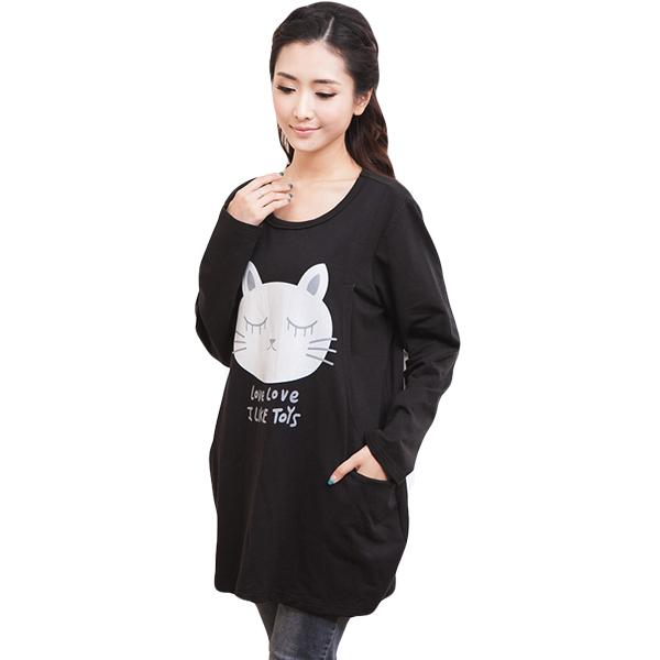 Cute Cat Printing manga larga enfermería la lactancia materna Tops camisetas para mujeres embarazadas otoño primavera está dando el pecho