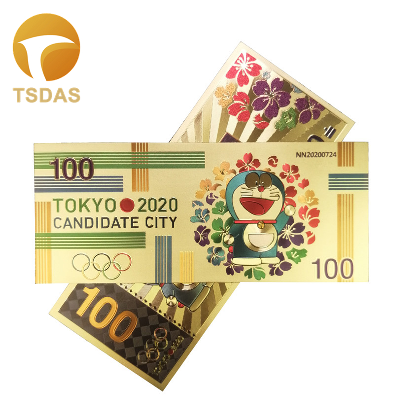 Drop Shipping 1 Pc Japan 2020 Tokyo 100 Yen Bill Gold Foil Banknote, Gold Plated Banknote Collection Gifts