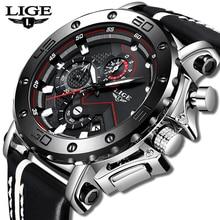 New Fashion Watch Men LIGE Top Brand Sport Watches Mens Quar