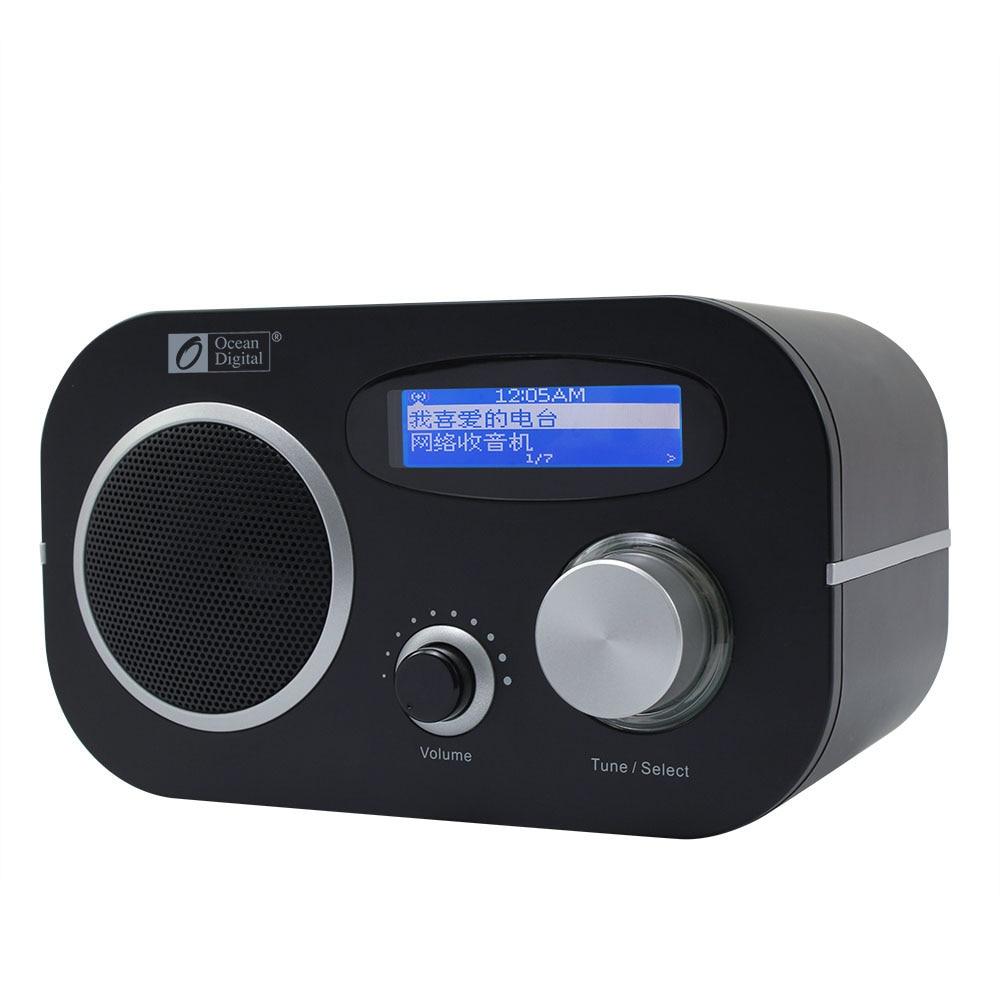 O-005 אוקיינוס דיגיטלי WR-80 רב תכליתי אינטרנט אלחוטי WiFi Bluetooth אינטליגנטי ענן רדיו עם LCD כפולה מעורר FM
