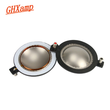 74.5mm 72.2mm 고음 음성 코일 스피커 전문 무대 오디오 사운드 필름 티타늄 다이어프램 라운드 구리 와이어 2 pcs
