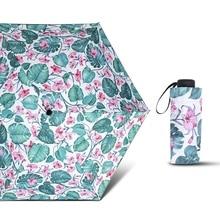Зонтик от солнца портативный складной солнцезащитный зонтик пять раз зонтик Карманный Зонтик