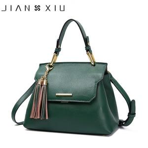 JIANXIU Brand Genuine Leather Handbag Luxury Handbags Women Bag Designer Small Tote Tassel Lychee Texture Shoulder Messenger Bag