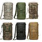 2018 100% New Travel Hiking Backpack 60L Sports Bag For Women Men Outdoor Camping Climbing Bag Mountaineering Rucksack bags
