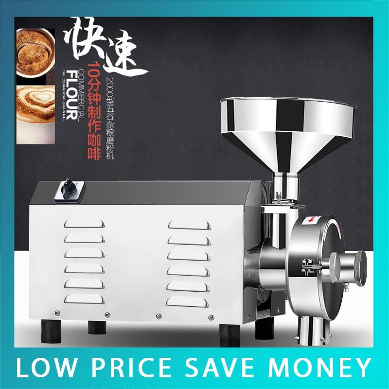 220 V Commerciale Mulino Polverizzatore Cibo Grade SUS304 Cereali Grano Rettificatrice HK-820 1.8KW