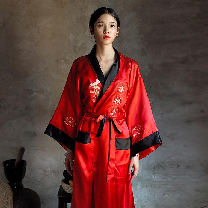 Novelty Reversible Black Red Women Satin Kimono Handmade