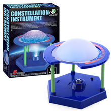 Rotating Constellation Mini Children Experiment Kids Science Educational Learning Science Toys For Children Christmas Gift smart diy vacuum cleaner experiment science kids early development toys classic traditional science educational learning toy