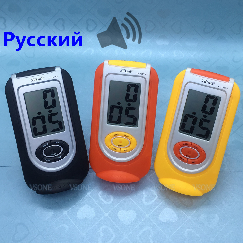 Russian Talking  Alarm Clock LCD Screen Digital Yellow Black And Orange
