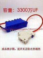 Free Shipping Automotive Rectifier General Motors Super Fala Capacitor Module 16V35F 16v20F 16V30F