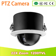 лучшая цена YUNWYE 22X Zoom 1200TVL SONY CCD PTZ high speed dome camera CCTV PTZ Camera Analog Outdoor Camera Pan Tilt Zoom DC12V5A CAMERA