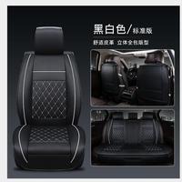 Universal car seat cover for kia ceed kia rio 3 spectra kia sportage 3 picanto cerato rio k2 Car seat protector