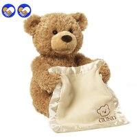 Ein spielzeug Ein traum Peekaboo Teddybär Verstecken Spielen Und suchen Schöne Cartoon Gestopft Kinder Geburtstagsgeschenk 30 cm Cute Musik Bär Plüsch spielzeug