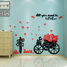 Bike Wall Stickers Decal DIY Home Decoration room decor 3d wall stickers