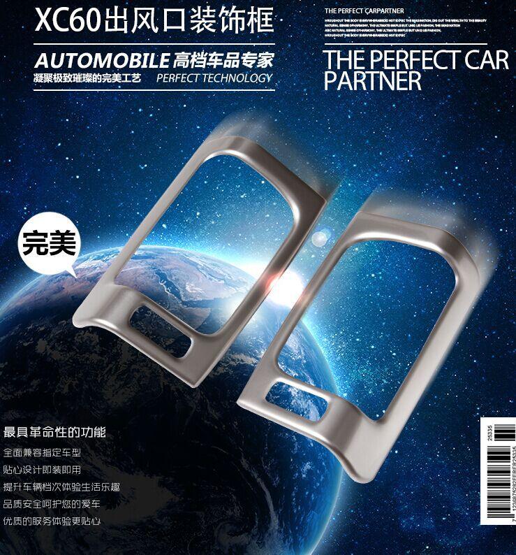 Бақылау сатылымы VOLVO XC60 артқы - Автокөліктің ішкі керек-жарақтары - фото 2