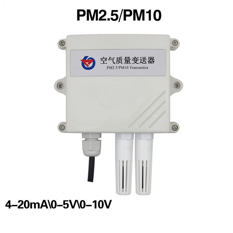 Free shipping PM2 5 PM10 Dust detector sensor Particles Transmitter 4 20mA 0 10V Air quality