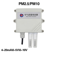 Free shipping PM2.5 PM10 Dust detector sensor Particles Transmitter 4 20mA/0 10V Air quality transmitter