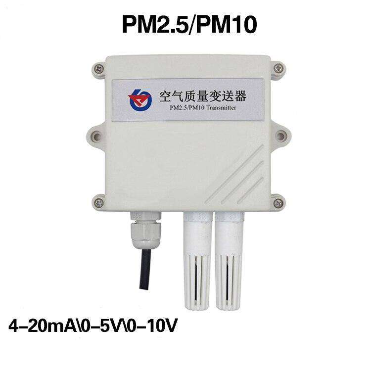 Livraison gratuite PM2.5 PM10 détecteur de poussière capteur de particules transmetteur 4-20mA/0-10 V transmetteur de qualité de l'air