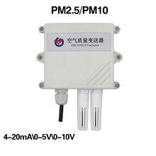 Бесплатная доставка PM2.5 PM10 детектор пыли Датчик частиц передатчик 4 20mA/0 10V передатчик качества воздуха