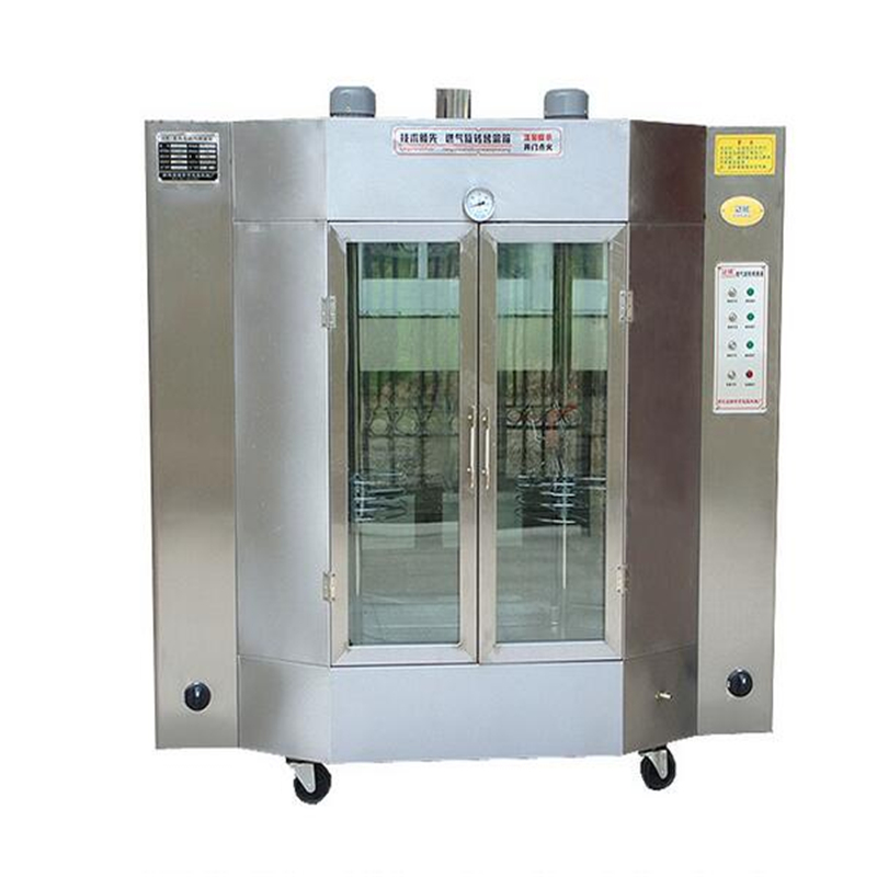 220V Commercial Automatic Roasted Duck Furnace Gas Roast Chicken Oven Rotary Roast Fowl With Double Glass Box Automatic can be customized 1000ps h automatic roast duck bread making machine for sale