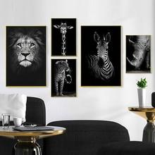 Nordic Canvas Art Painting Black White Giraffe Elephant Zebra Lion Print Animal Wall Art Poster Living Room Home Decor Painting