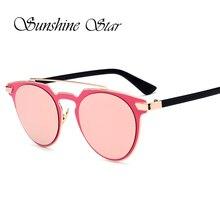 Pop edad new celebrity gafas de sol redondas mujeres hombres gafas de sol de metal de alta calidad gafas de lujo gafas de sol 400uv