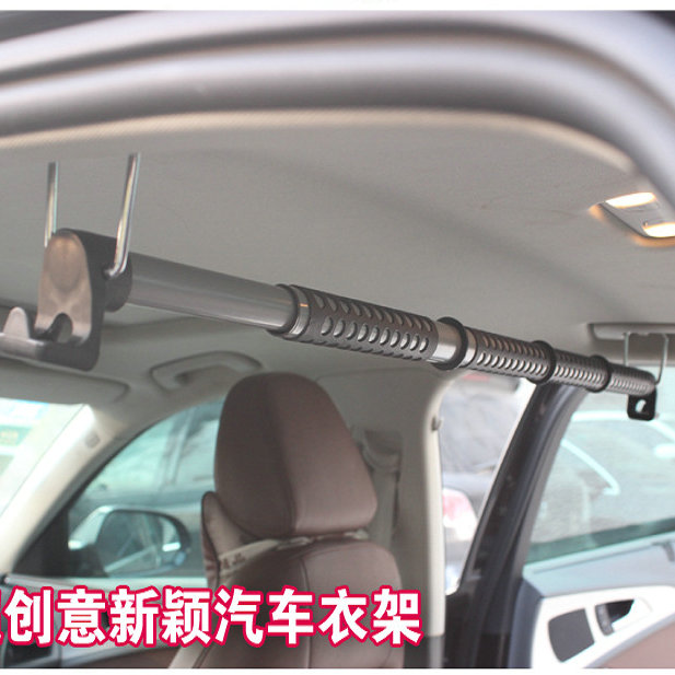 Car Rods Telescopic Racks Hooks For Hanging Clothes Rod