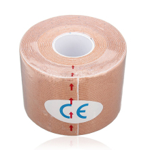SZ-LGFM-1 Roll Muscles Care Fitness Athletic Health Tape 5M * 5CM – Apricot