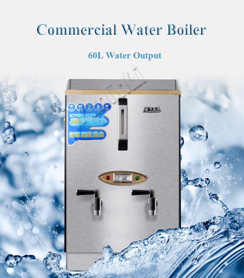 Commercial Water Boiler Electric Automatic Water Heater Office/School/Railway Station/Beverage Shop Water Boiler 60L AG-60