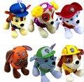 Venta caliente 6 unids 20 CM Patrulla Canina Perro Ruso Juguetes Anime Figuras de Acción Muñeca Coche Patrulla Del Perrito de Juguete de Regalo para Niño