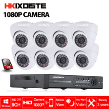 8CH 1080P HDMI DVR 1080P HD Indoor Security Camera System 8 Channel CCTV DVR Kit 2.0MP AHD Camera System Set 1TB Hard Drive